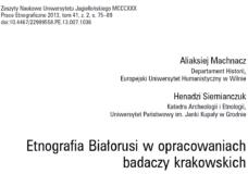 Etnografia Białorusi wopracowaniach badaczy krakowskich, Aliaksiej Machnacz, Henadzi Siemianczuk