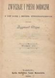 Zwyczaje ipieśni doroczne : zust ludu iźródeł etnograficznych, Zygmunt Gloger